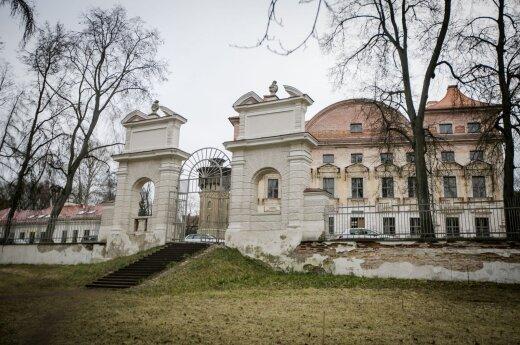 Sapieha Park