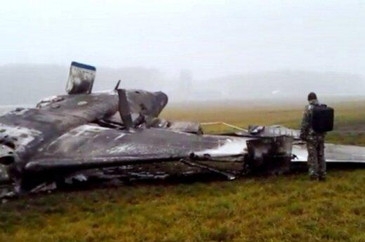 De Margerie's plain in Vnukov Airport