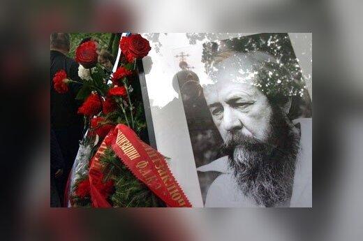 Стал известен лауреат литературной премии Солженицына