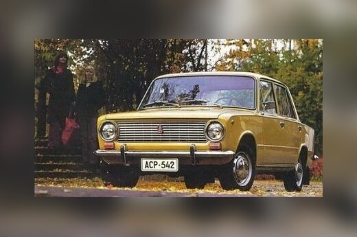 "Легендарной ""Копейке"" – 40 лет"