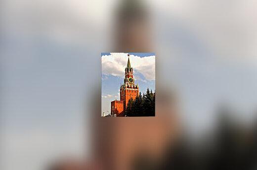 Кремль, Россия, Москва