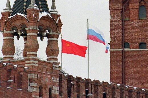 Kremlius 1991 m.