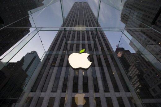 Apple Store Niujorke