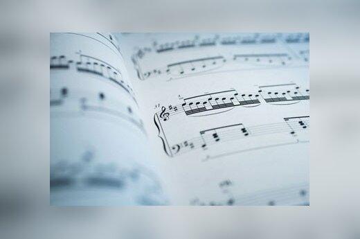 Латвийская национальная опера отметит 90-летний юбилей
