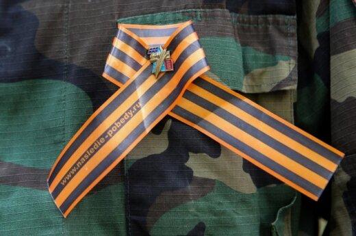 В Минске с одежды пятилетнего мальчика сорвали георгиевскую ленточку