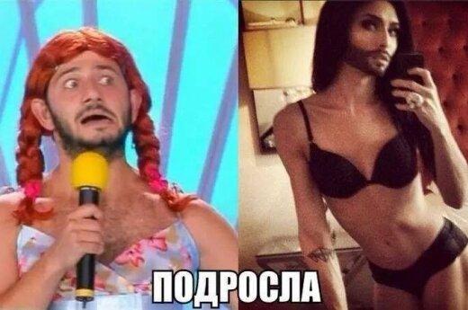 Gałustian vs. Conchita