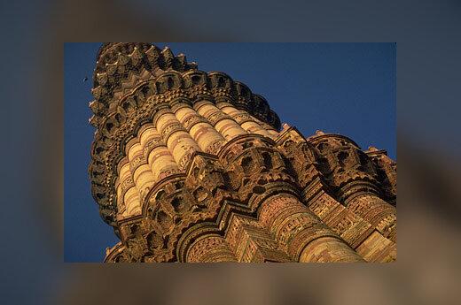 Indija, Quat Minar