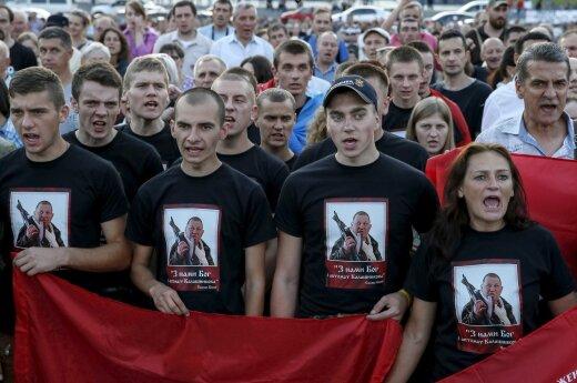 """Следственный комитет обвинил """"Правый сектор"""" в преступлениях против России"""
