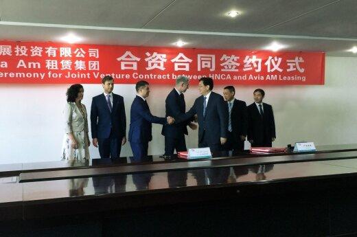 Литва и Китай учредили совместное предприятие по аренде самолетов