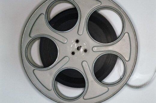Kinas, filmai, juosta, video