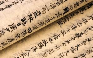 Paslaptingoji korėjiečių kalba