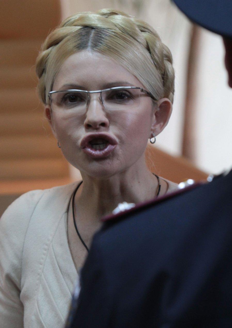Тимошенко пикантное фото 3 фотография