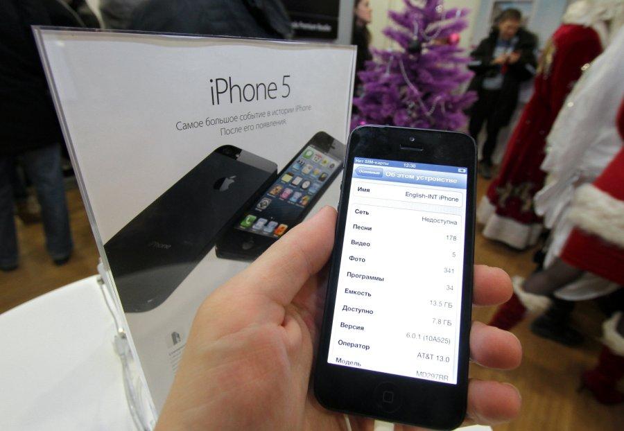 Evasi0n стало первым приложением для взлома iPhone 5 и других За сутки