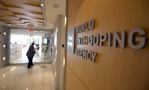 ВТБ подаст иски кчленам Всемирного антидопингового агентства
