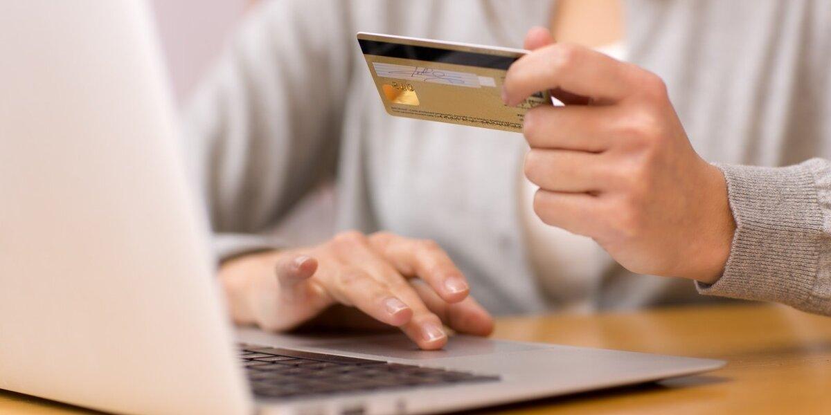 Ar verta steigti elektroninę parduotuvę?