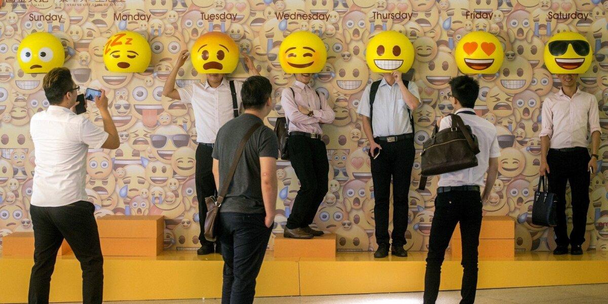 """Pasaulis švenčia """"emoji"""" dieną"""