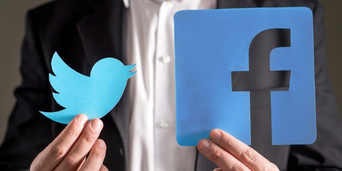 """""""Twitter"""" ir """"Facebook"""""""