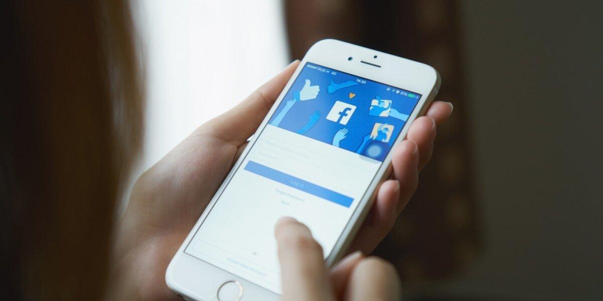 Feisbuko atnaujinimas: pirmenybė – mobiliesiems įrenginiams ir greitai užsikraunančiam turiniui
