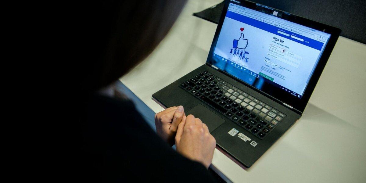 """""""Facebook"""" klausėsi """"Messenger"""" programėle siunčiamų garso įrašų"""