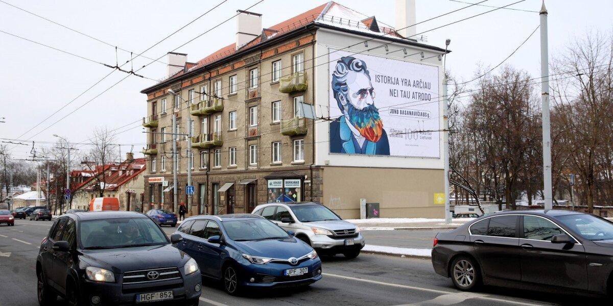 Šimtmečio dovana Lietuvai – rekordinio dydžio Jonas Basanavičius