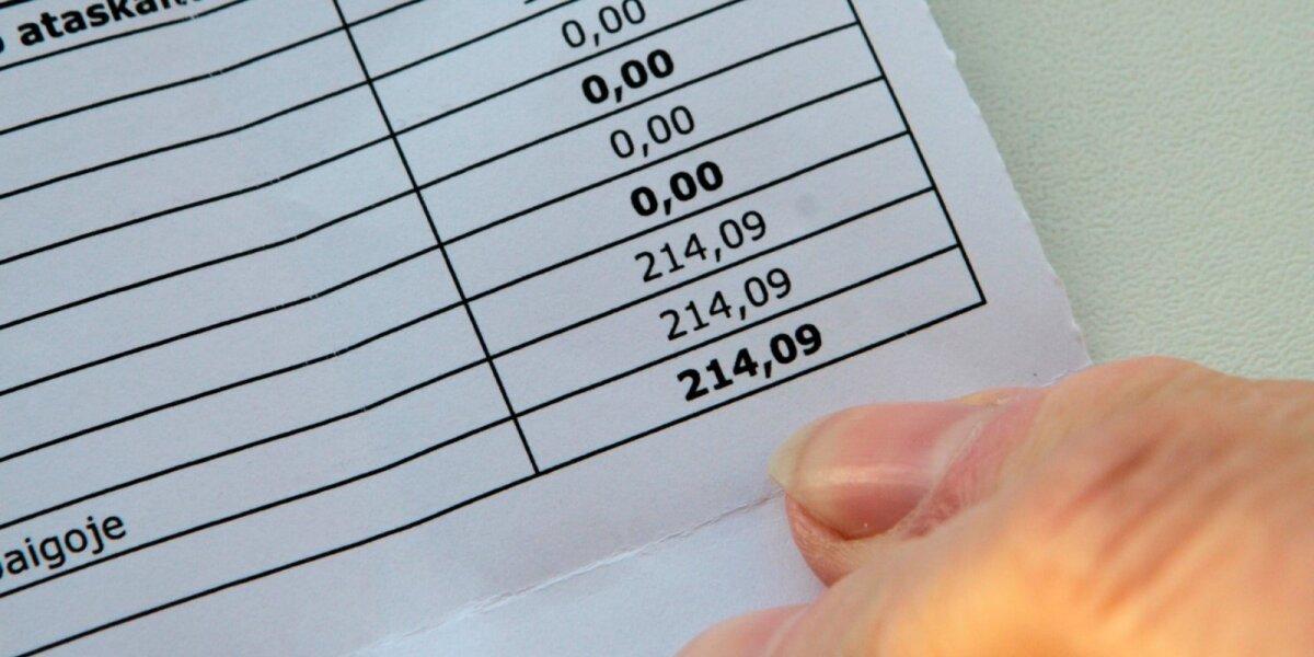 Šildymo sąskaita