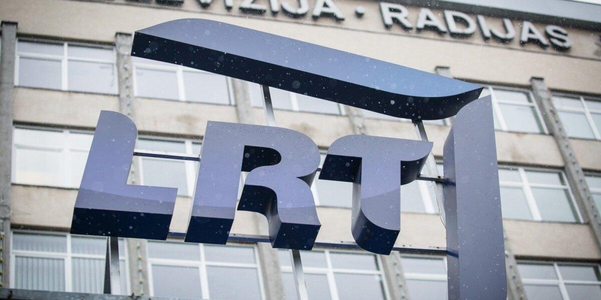 LRT už kavos reklamą skirta 144 eurų bauda