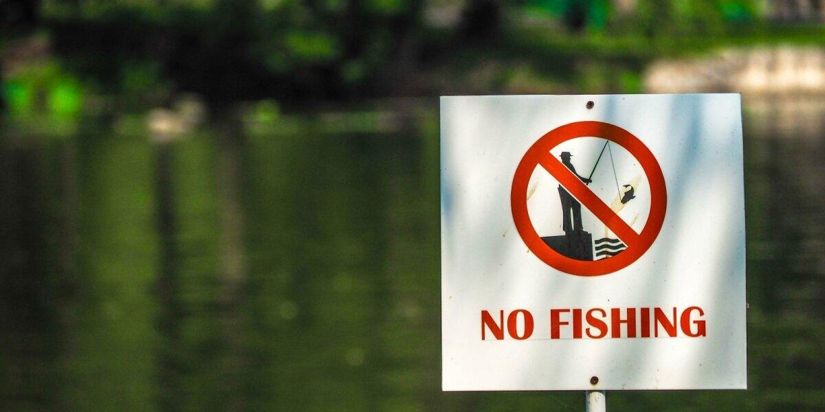 Žvejyba draudžiama