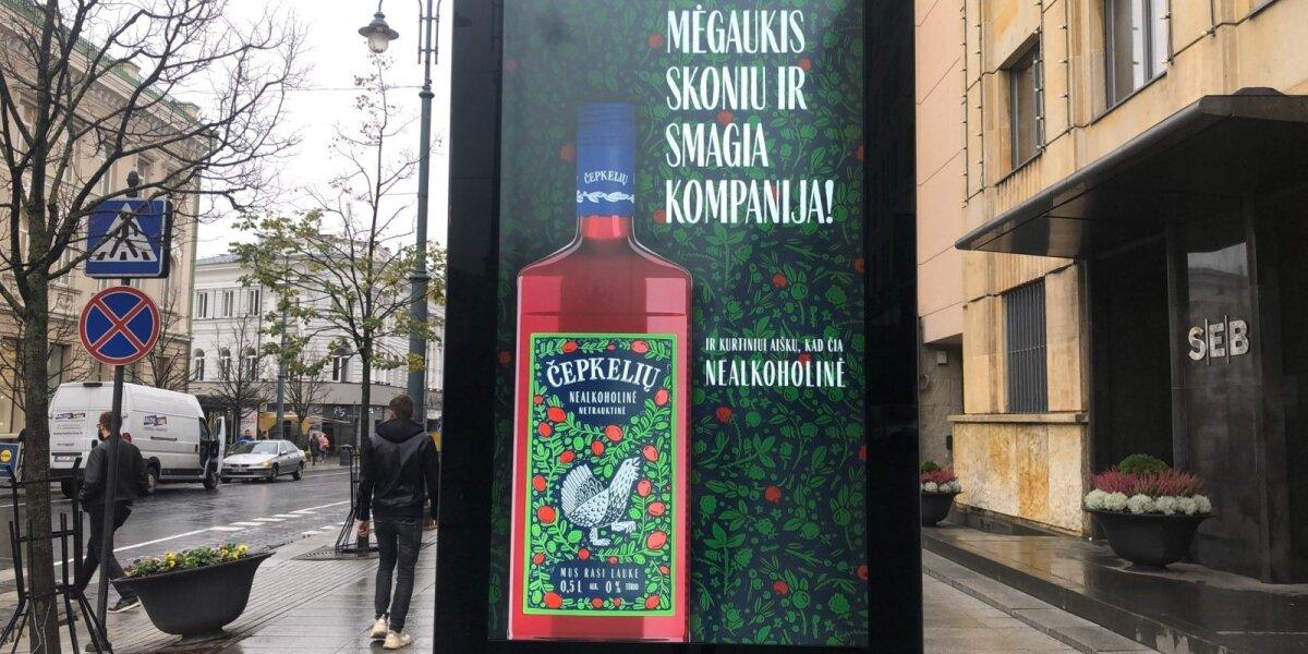 Nealkoholinės netrauktinės reklama