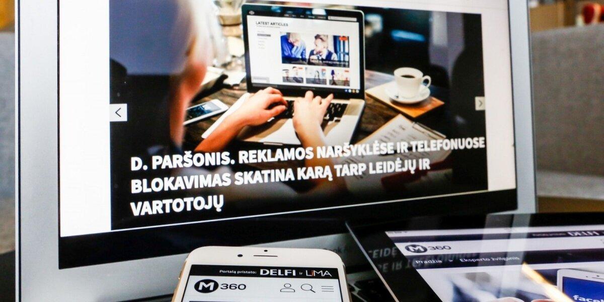 DELFI ir LiMA pristato rinkodaros naujienų ir informacijos portalą M360