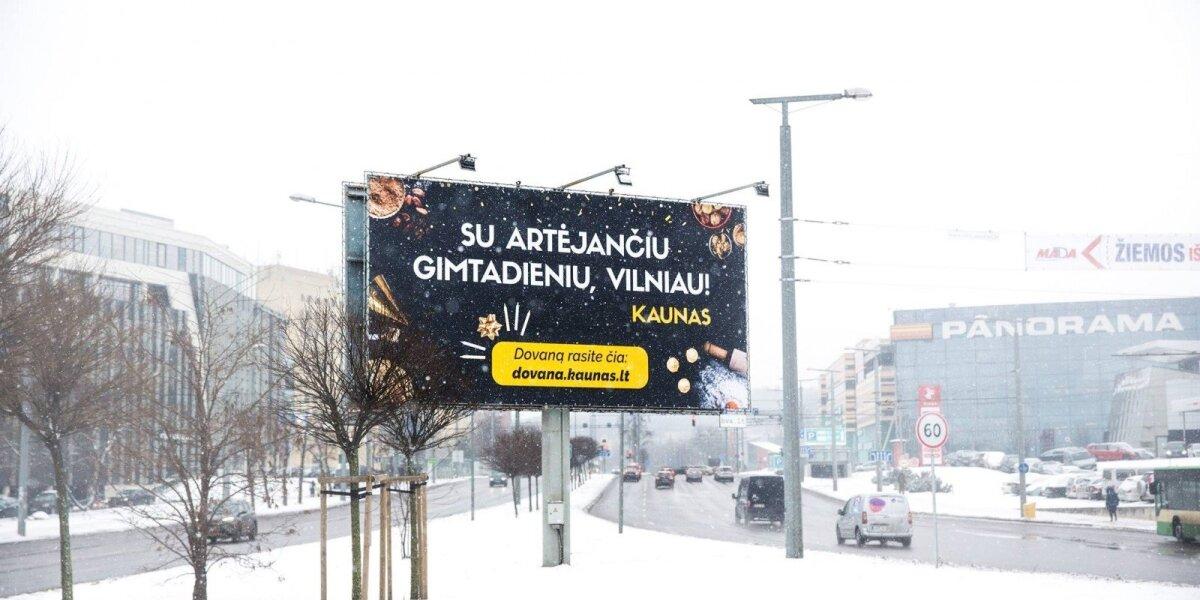 Kaunas vėl rado originalų būdą pasveikinti Vilnių