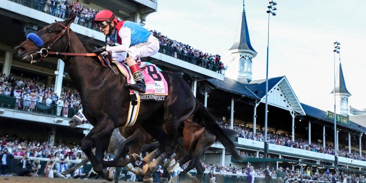 Kentukio derbio žirgų lenktynės