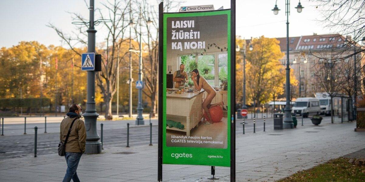 """Atsinaujinusio """"Cgates"""" prekės ženklo kampanijoje – laisvą pasirinkimą simbolizuojantys nuogaliai"""