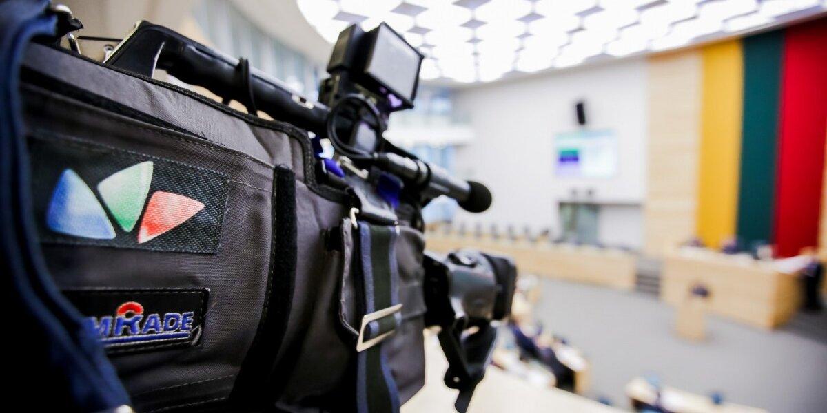Kuri televizija Lietuvoje žiūrimiausia: LNK ar TV3?
