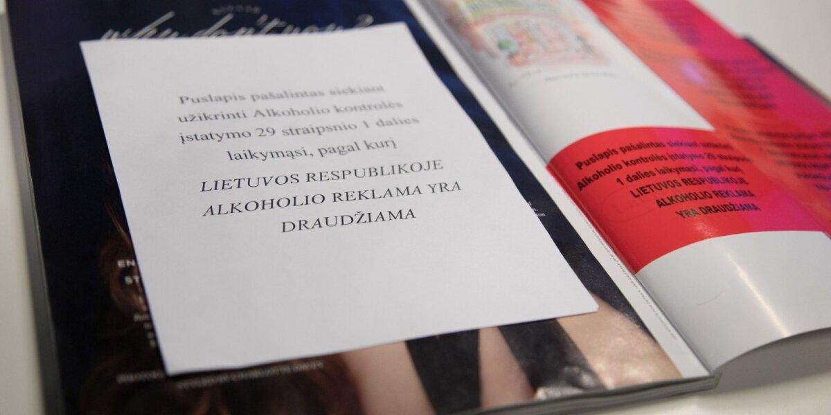 Karbauskio atsakymas žurnalų plėšytojams: bausmių nebus