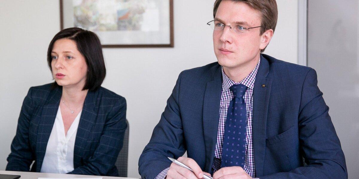 Jurgita Račkytė-Vilimė ir Paulius Vertelka