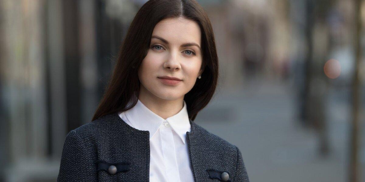 Raminta Bučiūtė