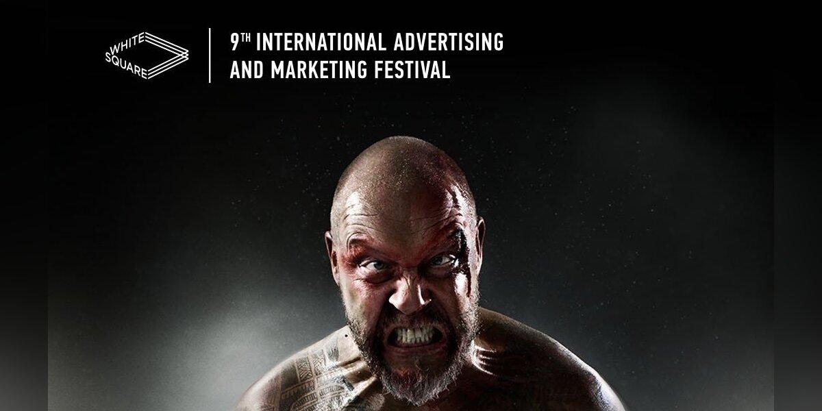 """Baltarusijos festivalio """"White Square"""" kampanijoje – netikėtas reklamos ekspertų įvaizdis"""