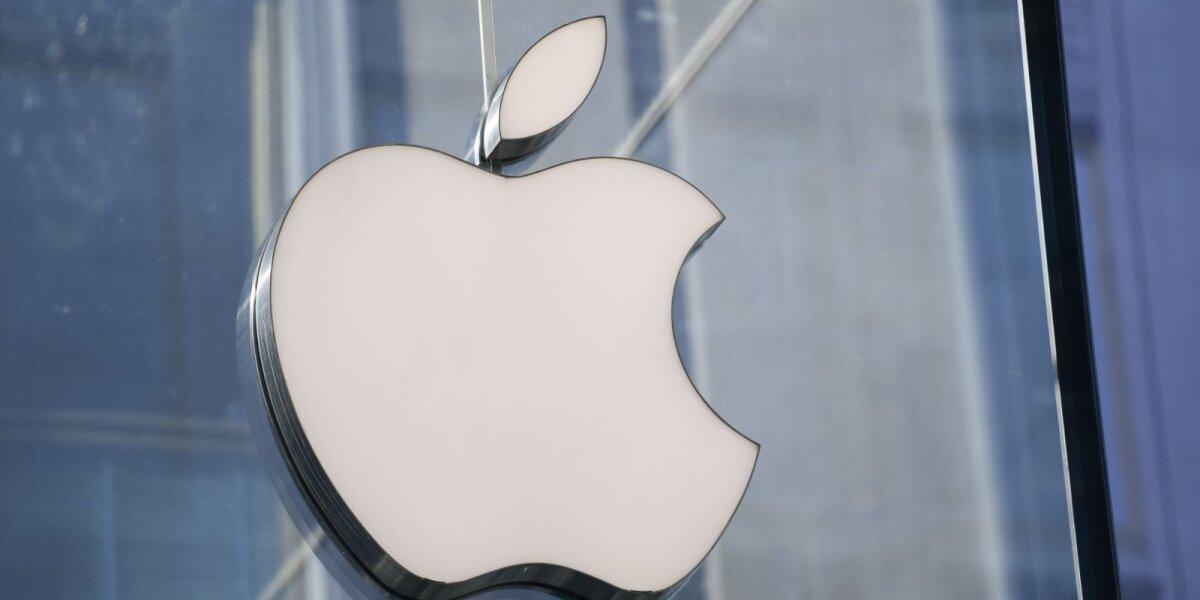 """ES pateikė kaltinimus """"Apple"""""""