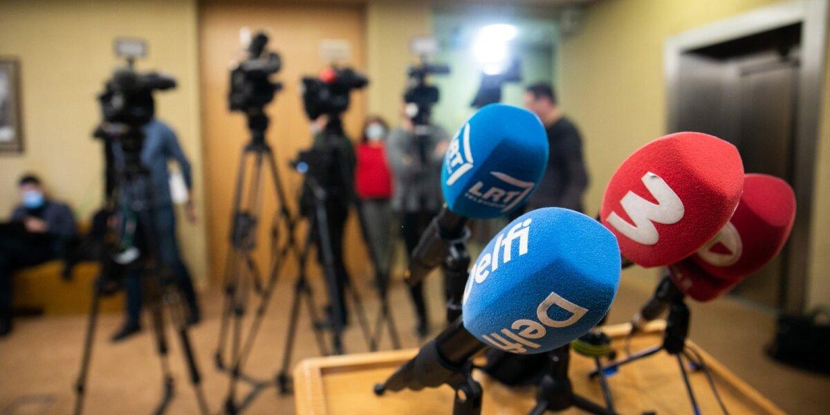 Nuo liepos 1 d. žurnalistai galės neatlygintinai gauti duomenis iš valstybės registrų