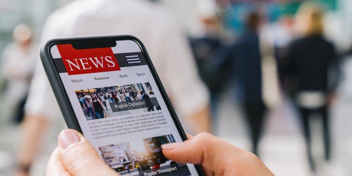 Skaitmeninė žiniasklaida