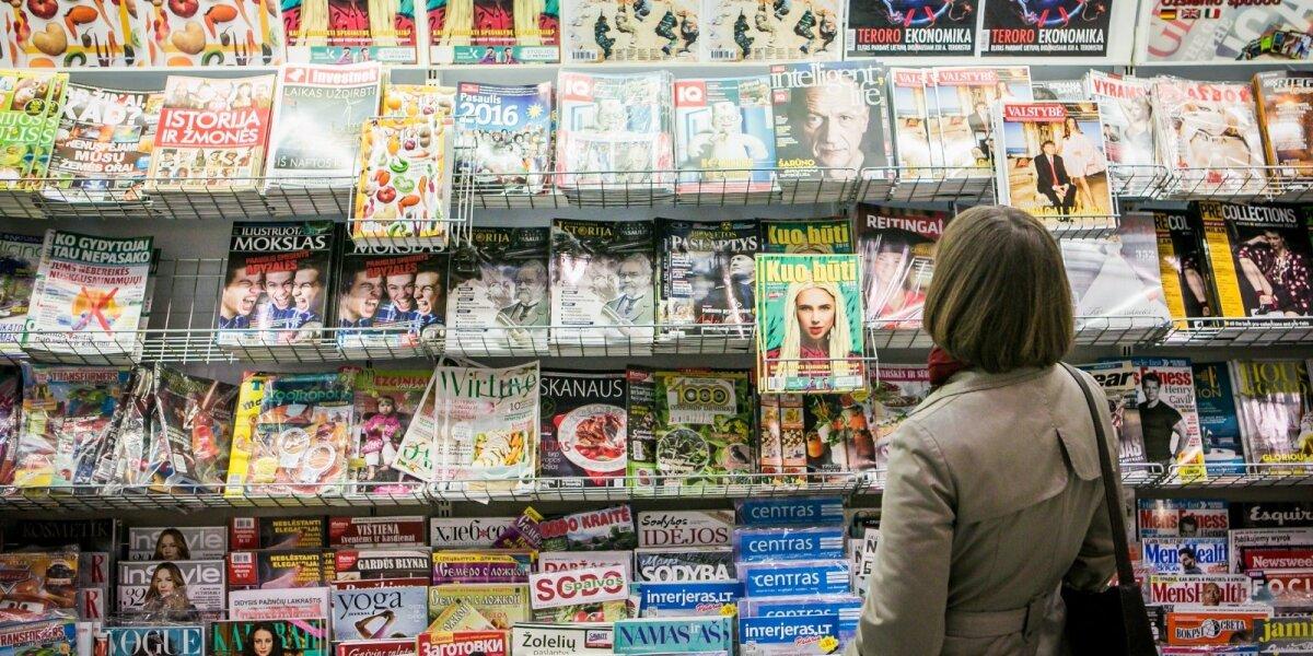 Laikraščių ir žurnalų leidėjai prašo valstybės pagalbos
