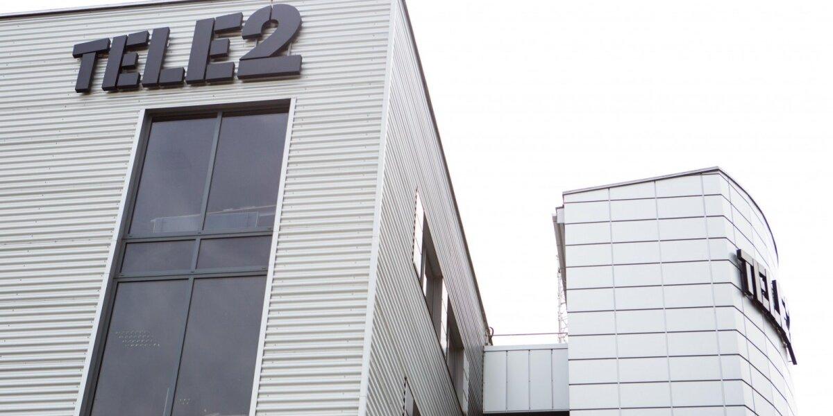 """""""Tele2"""" komunikacijos agentūrų konkurse – du laimėtojai"""
