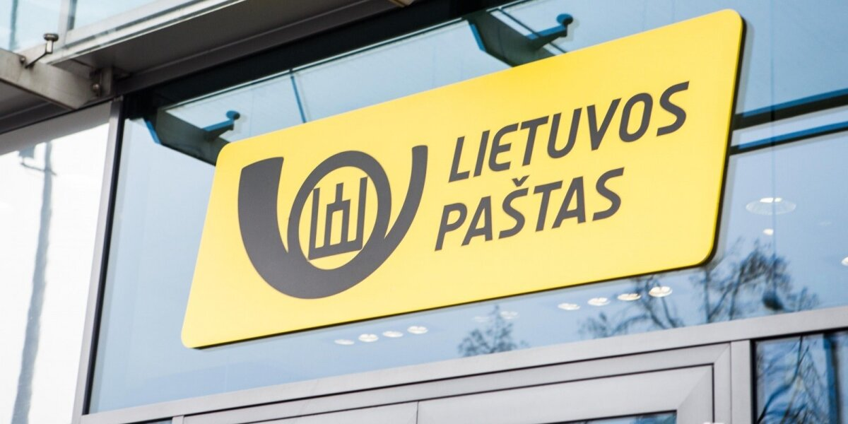 "VPT kerpa ""Lietuvos pašto"" ir reklamos agentūros bambagyslę"
