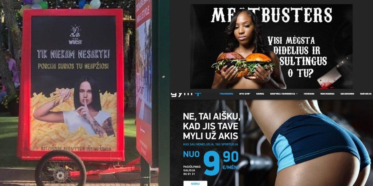 Reklama be ribų: kiek sau gali leisti prekės ženklai