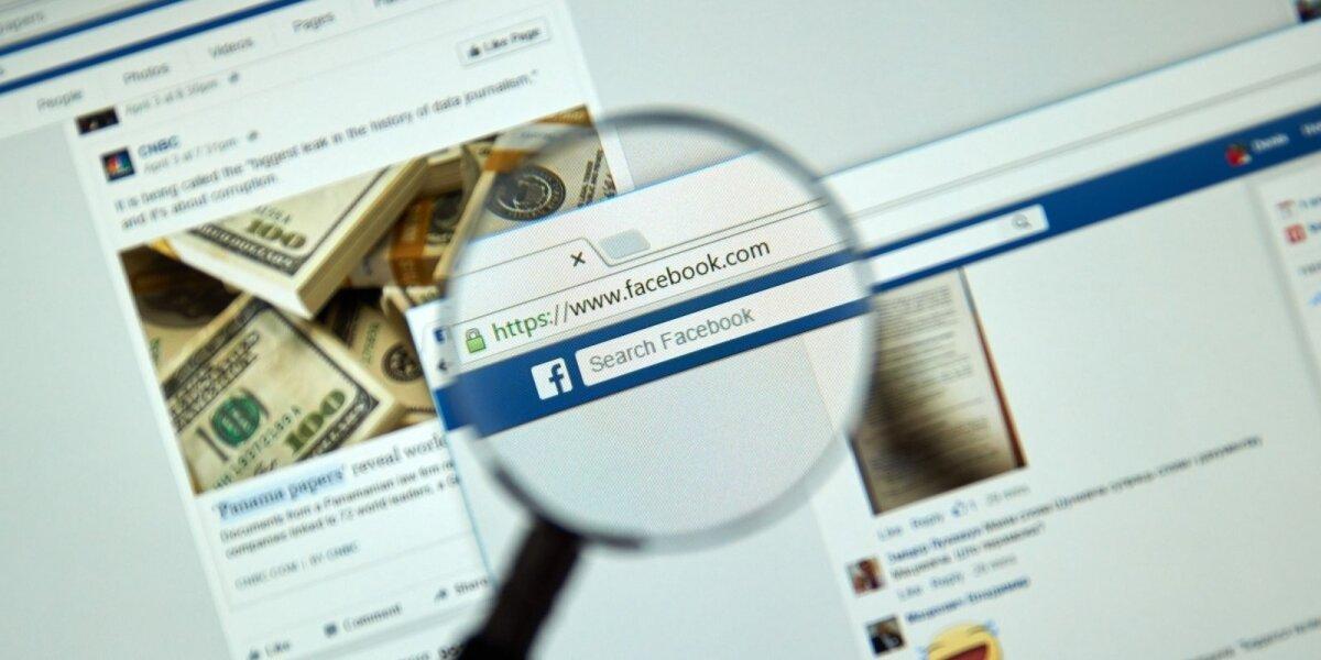 """""""Facebook"""" darbuotojų nuotaikos prastėja, mažėja tikinčiųjų bendrovės perspektyvomis"""