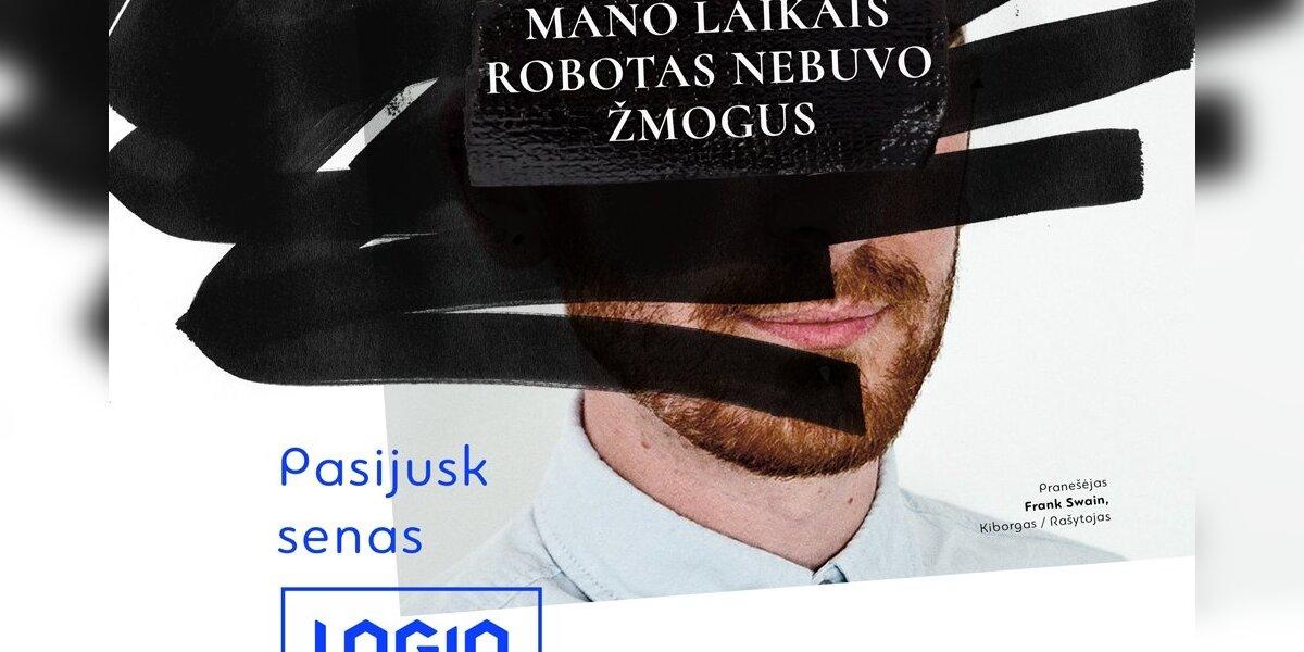 LOGIN 2017 festivalio reklaminę kampaniją pradėjo programišiai