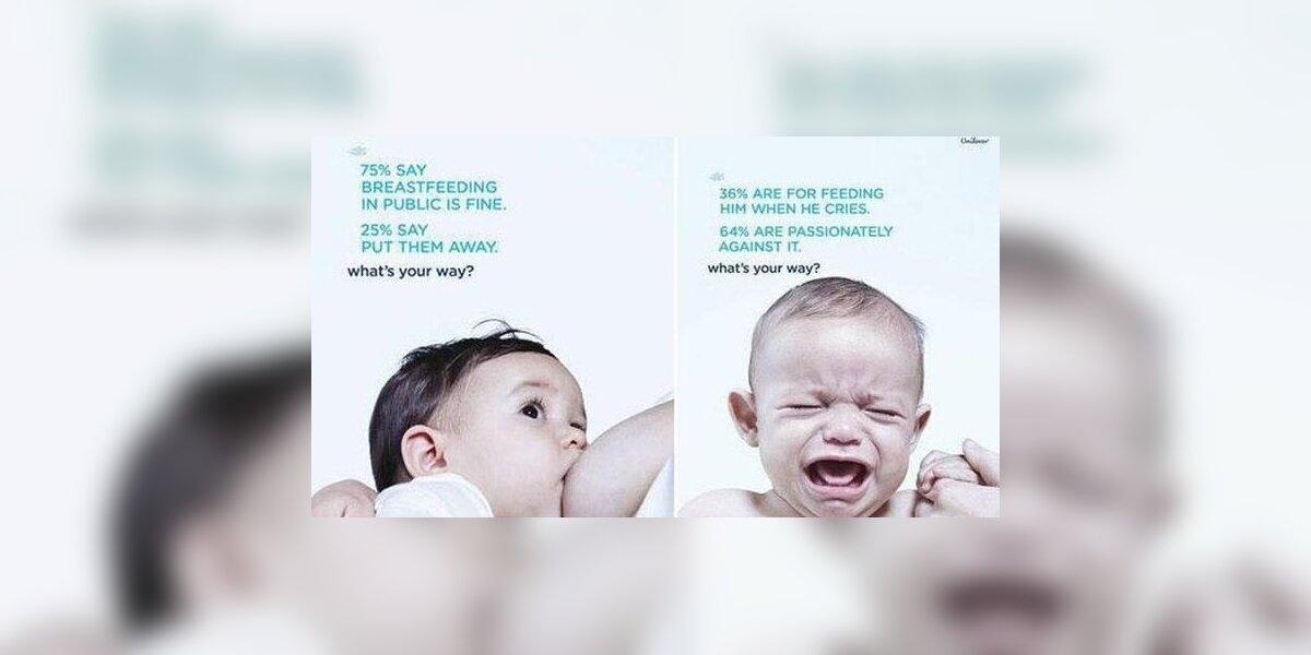 """""""Dove"""" reklama įžeidė viešoje vietoje krūtimi maitinančias mamas"""