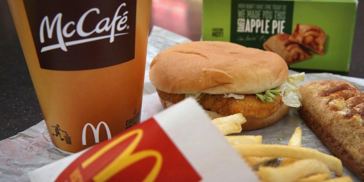 """""""McDonald`s"""" tikisi pagerinti įvaizdį pasitelkęs virtualią realybę"""