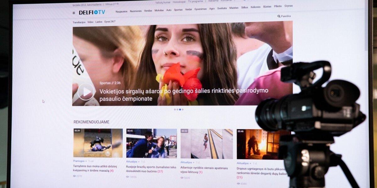 DELFI TV atsinaujino: video naujienas žiūrėti bus dar patogiau