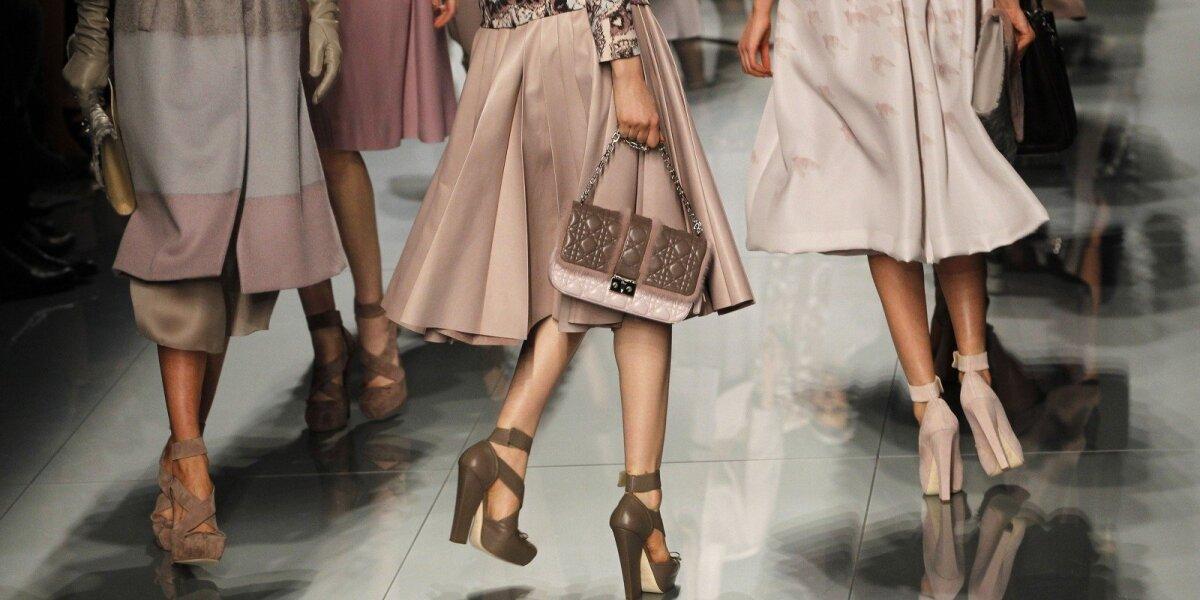 ''Christian Dior'' 2012-2013 m.